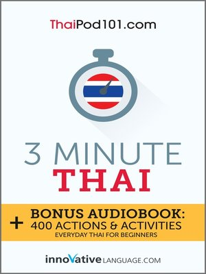 cover image of 3-Minute Thai