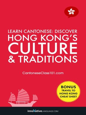 cover image of Discover Hong Kong's Culture & Traditions