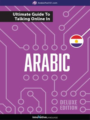 cover image of The Ultimate Guide to Talking Online in Arabic