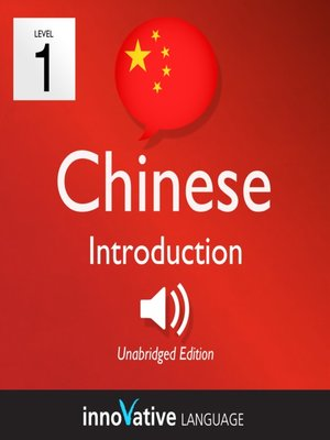 cover image of Learn Chinese: Level 1: Introduction to Chinese, Volume 1