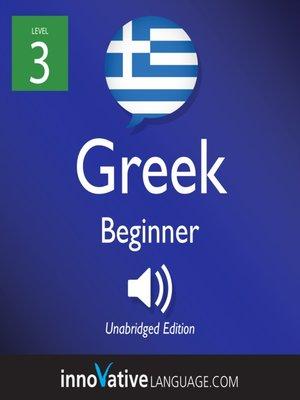 cover image of Learn Greek - Level 3: Beginner Greek, Volume 1