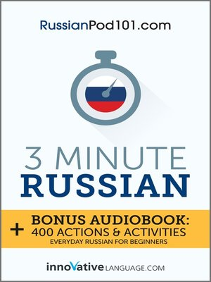 cover image of 3-Minute Russian