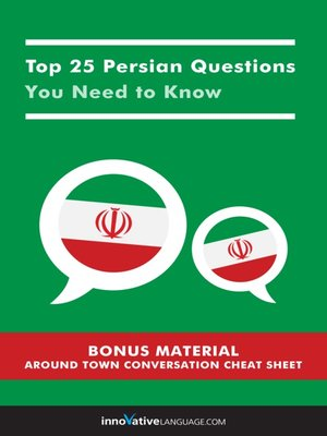 cover image of Top 25 Persian Questions You Need to Know
