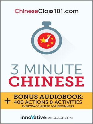cover image of 3-Minute Chinese