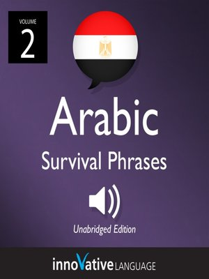 cover image of Egyptian Arabic Survival Phrases, Volume 2
