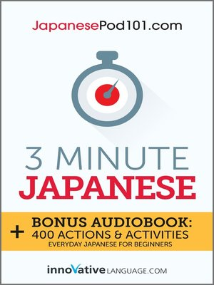 cover image of 3-Minute Japanese