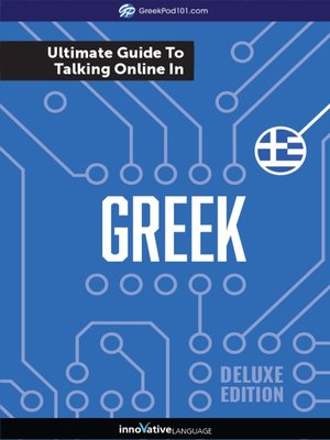 cover image of The Ultimate Guide to Talking Online in Greek