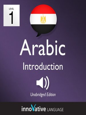 cover image of Learn Arabic: Level 1: Introduction to Arabic, Volume 1