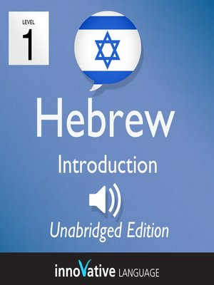 cover image of Learn Hebrew: Level 1 Introduction to Hebrew, Volume 1