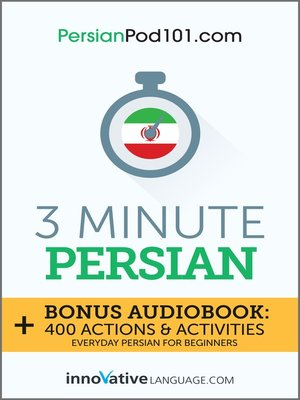 cover image of 3-Minute Persian