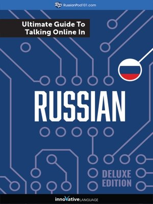cover image of The Ultimate Guide to Talking Online in Russian