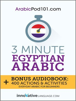 cover image of 3-Minute Egyptian Arabic