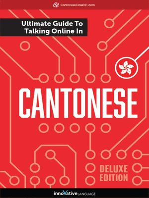 cover image of The Ultimate Guide to Talking Online in Cantonese
