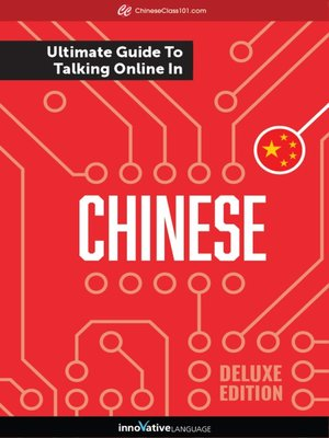 cover image of The Ultimate Guide to Talking Online in Chinese
