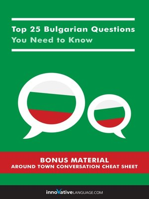 cover image of Top 25 Bulgarian Questions You Need to Know