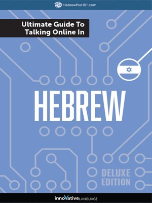 cover image of The Ultimate Guide to Talking Online in Hebrew