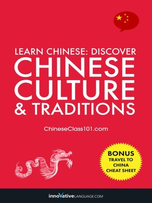 cover image of Discover Chinese Culture & Traditions