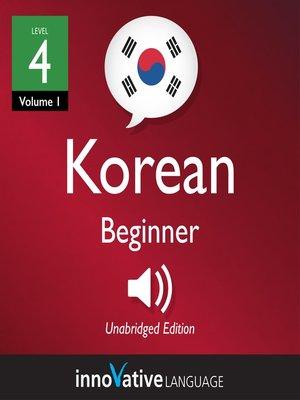 cover image of Learn Korean: Level 4: Beginner Korean, Volume 1