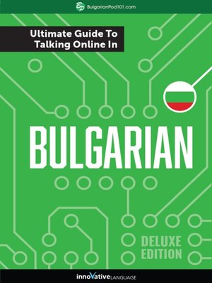 cover image of The Ultimate Guide to Talking Online in Bulgarian