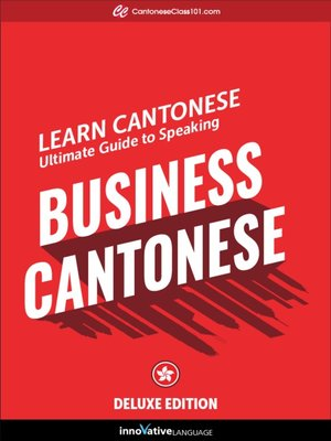 cover image of Ultimate Guide to Speaking Business Cantonese for Beginners
