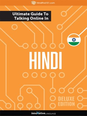 cover image of The Ultimate Guide to Talking Online in Hindi