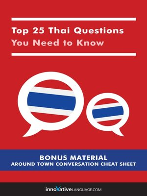 cover image of Top 25 Thai Questions You Need to Know