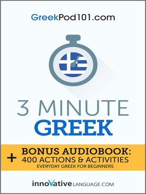 cover image of 3-Minute Greek