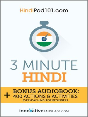 cover image of 3-Minute Hindi