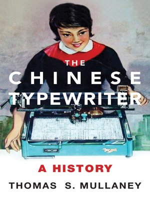 cover image of The Chinese Typewriter