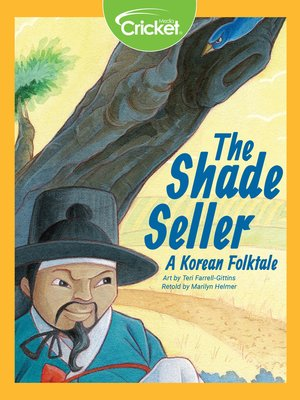 cover image of The Shade Seller