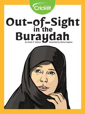 cover image of Out of Sight in the Buraydah
