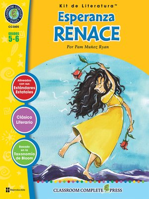 cover image of Esperanza Renace (Pam Munoz Ryan)
