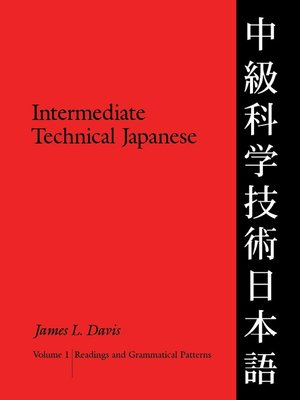 cover image of Intermediate Technical Japanese, Volume 1