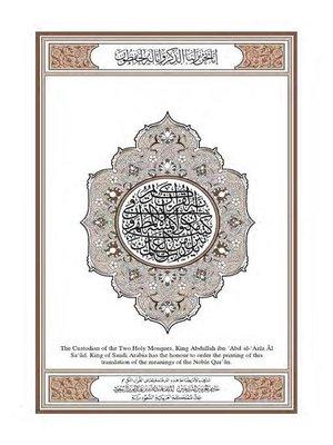 cover image of Kitab Suci Al-Quran Edisi Terjemahan Bahasa Inggris Ultimate