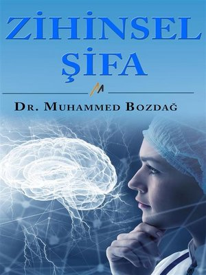 cover image of Zihinsel Sifa