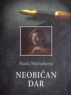 cover image of Neobičan dar