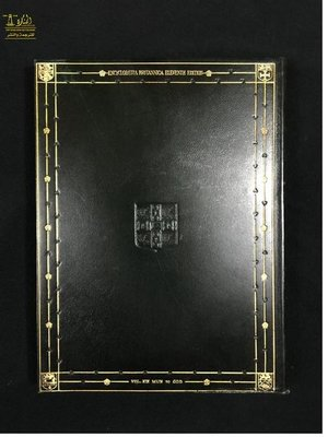 cover image of Encyclopaedia Britannica, Volume 10