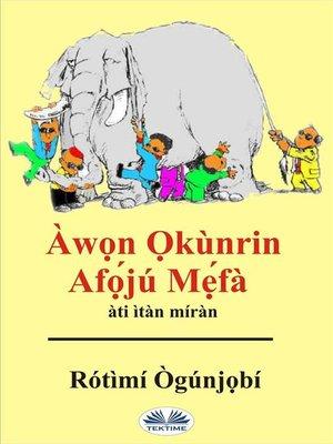 cover image of Àwọn Ọkùnrin Afọ́jú Mẹ́fà