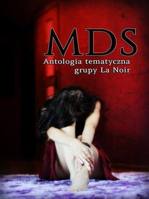 cover image of MDS