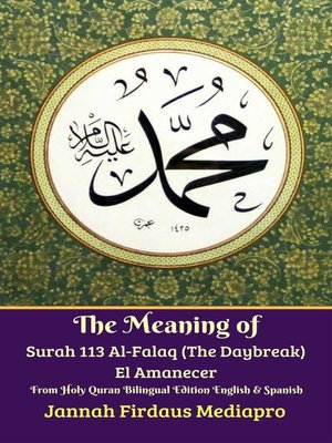 cover image of The Meaning of Surah 113 Al-Falaq (The Daybreak) El Amanecer From Holy Quran Bilingual Edition English & Spanish