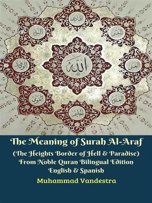 cover image of The Meaning of Surah Al-Araf (The Heights Border Between Hell & Paradise) From Noble Quran Bilingual Edition English & Spanish