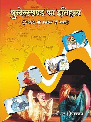 cover image of Bundelkhand ka itihas