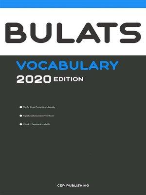cover image of Linguaskill Business (BULATS) Vocabulary 2020 Edition