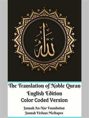 cover image of The Translation of Noble Quran English Edition Color Coded Version