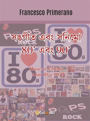 cover image of সঙ্গীত এবং সিনেমা 80' এবং 90'-- Musica e Cinema Anni 80' e 90'