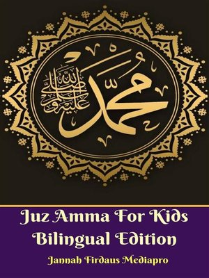 cover image of Juz Amma For Kids Bilingual Edition