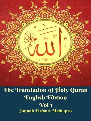 cover image of The Translation of Holy Quran English Edition Vol 1
