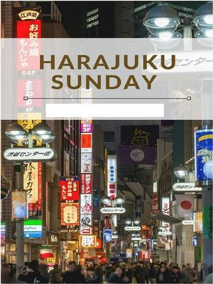 cover image of Harajuku Sunday
