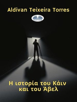 cover image of Η Ιστορία Του Κάιν Και Του Άβελ