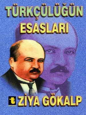 cover image of Türkçülüğün Esasları